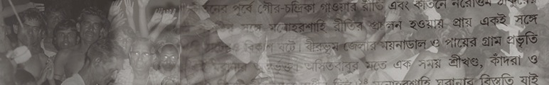 Letters from Mainadal